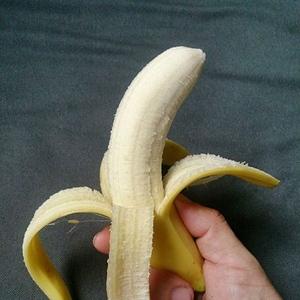 Plátano para batido